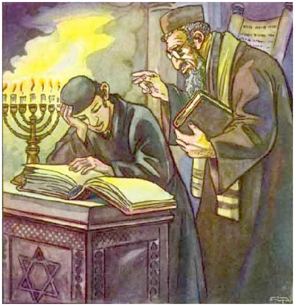 What is the Talmud 1.